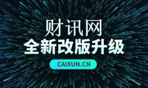 厉害了我的国!北京将建设全国首个高级别自动驾驶示范区